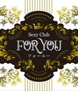 Sexy club FOR YOU-フォーユー- かほのページへ